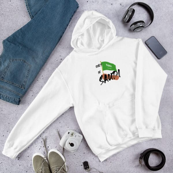 Only in Saudi with Saudi flag hoodie in white