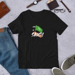 Black Saudi flag t-shirt with text only in Saudi